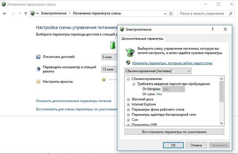 Что делать, если перестала работать гибернация в Windows 10