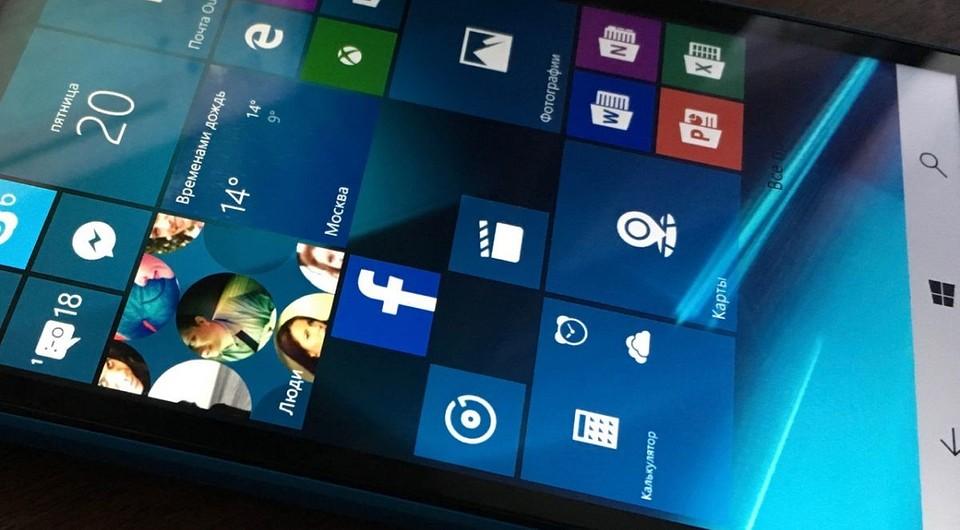 Как избавиться от тормозов в работе смартфона на Windows Phone