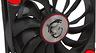 MSI представила вентилятор с двумя типами лопастей разной формы