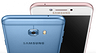 Samsung представила смартфон Galaxy C5 Pro