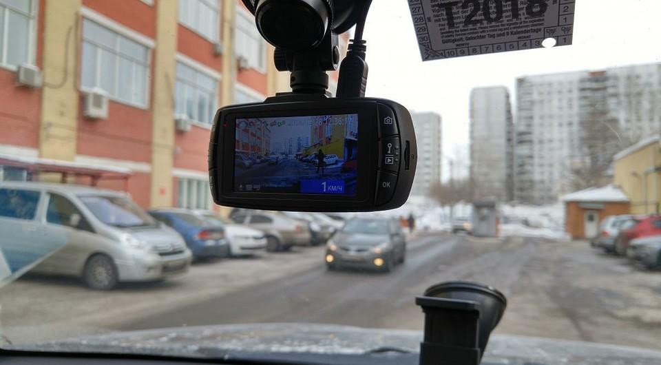 Обзор видеорегистратора Neoline Wide S55: супер картинка и ...