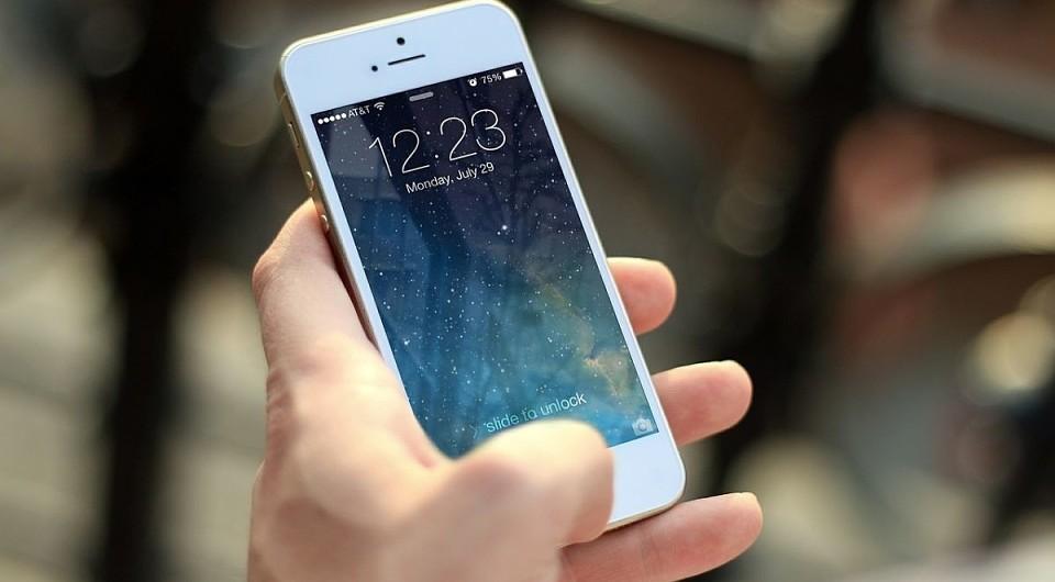 Не отвертишься: как записать разговор на iPhone