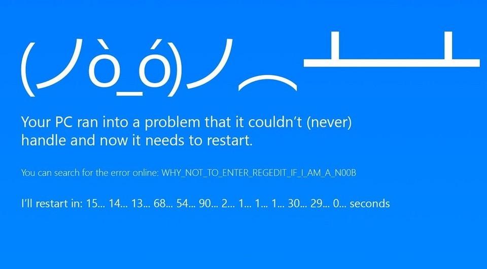 5 ошибок при запуске Windows 10, и что с ними делать