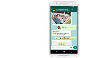 В WhatsApp появится новая полезная (или дурацкая?) функция