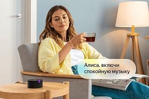Новая мини-версия российской умной колонки стоит почти в 3 раза дешевле оригинала