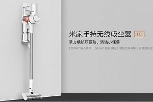 Xiaomi представила «убийцу Dyson», который стоит в 3 раза дешевле оригинального пылесоса