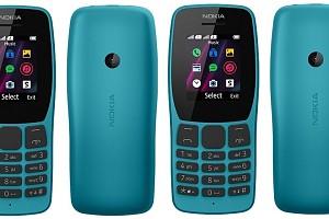 В Россию приехал один из самых дешевых телефонов Nokia — всего за 1790 руб.