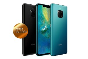 Huawei распродает смартфоны и аксессуары со скидками до 13 000 руб.