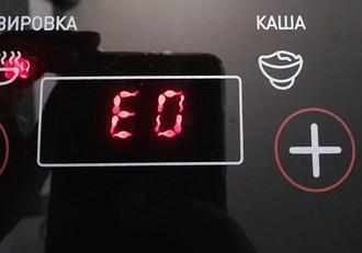 Ошибка Е0 означает, что сбились l...