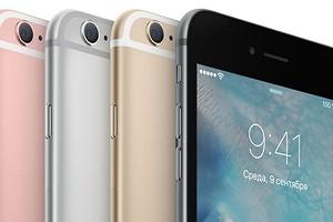 Российский маркетплейс распродает iPhone со скидками до 31%. Стоит ли брать?