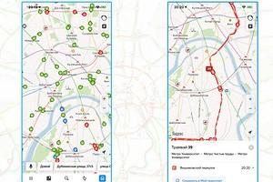 В Яндекс.Картах стало проще планировать маршруты на транспорте