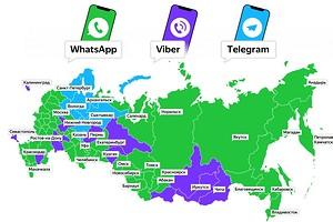 Telegram – для северян, Viber – для сибиряков, а WhatsApp – для всех остальных: названы самые популярные в регионах мессенджеры