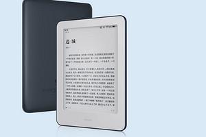 Xiaomi представила свою первую электронную книгу