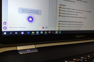 Как отключить Алису в браузере: простая инструкция