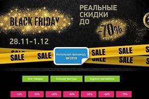 Только 4 дня: Позитроника обещает реальные скидки до 70%