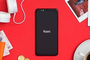 Российский смартфон подешевел уже в 2,5 раза и теперь стоит всего 6995 руб.
