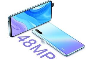 Главный китайский производитель электроники представил новый смартфон Huawei Y9s