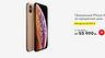 М.Видео предлагает популярный iPhone со скидкой в 22 000 рублей