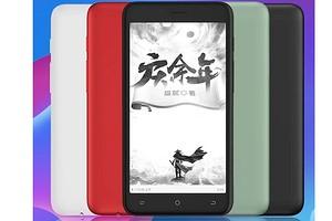 Китайский гигант представил электронную книгу размером со смартфон. И с неё можно звонить!
