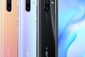 Vivo официально представила мощные, но сравнительно недорогие 5G-смартфоны X30 и X30 Pro