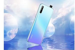 В Россию прибыл большой, но недорогой смартфон Huawei Y9s