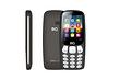 Российский производитель при покупке смартфона отдает телефон в подарок