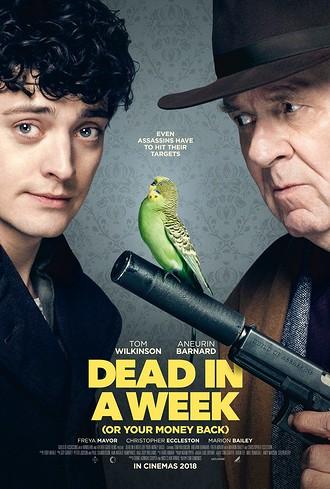 Британская кинолента о парне, к...