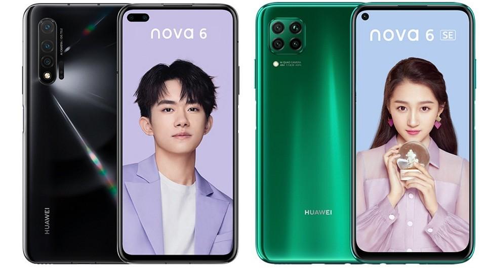 Huawei представила «дырявые» и мультикамерные смартфоны серии Nova 6