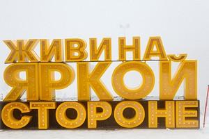 Российский оператор дарит 20% скидку на мобильную связь и домашний интернет на целый год