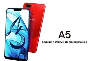 Назван самый популярный в Китае смартфон. Он стоит дешевле 14 000 руб.