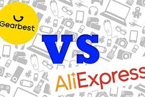 Спец расскажет… GearBest или AliExpress: в чем разница и что лучше?