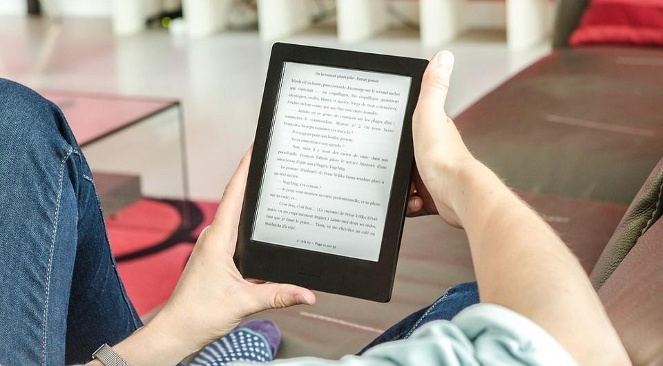 Выбор электронной книги: 5 нюансов, которые нужно учесть