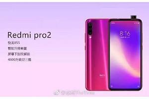 Дешевый флагман Redmi Pro 2 рассекречен до премьеры