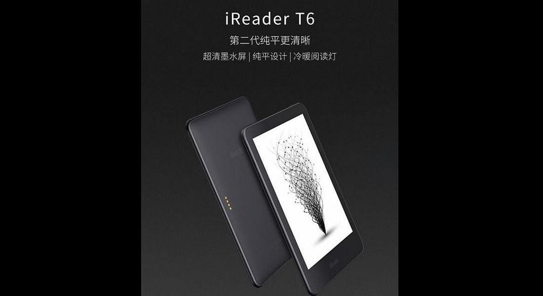 электронная книга Xiaomi
