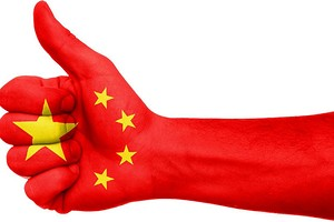 Ответный удар: Китай откажется от Windows