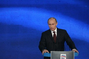 Штраф за оскорбление Путина можно получить, даже если президента обругал кто-то другой