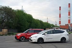 В России на дорогах общественного пользования впервые появились беспилотные автомобили