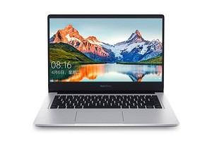 Xiaomi представила самый дешёвый ноутбук RedmiBook