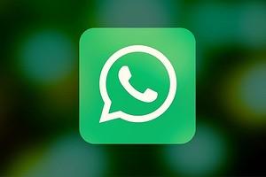 WhatsApp перестал отправлять картинки — что делать?