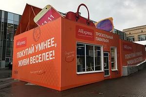 Сбылась мечта россиян: товары с AliExpress можно бесплатно возвращать без объяснения причин