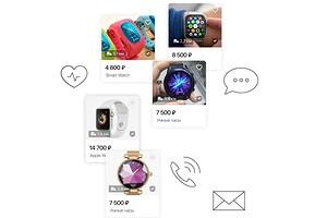 Названы самые «хайповые» смартфоны, умные часы, наушники и другие гаджеты 2018 — 2019
