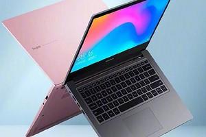 Xiaomi представила недорогой ноутбук на базе новых процессоров Intel Core десятого поколения
