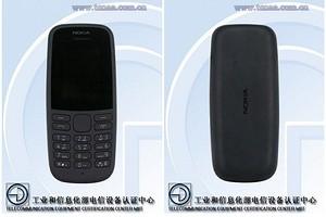 Новый смартфон Nokia оказался обычным кнопочным телефоном