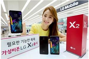 LG представила свой ответ дешевым «китайцам» – смартфон LG X2