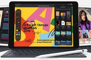 Apple представила новый iPad: характеристики и российские цены