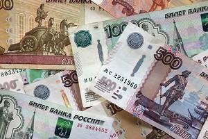 Жители каких российских городов больше тратят на мобильную связь, интернет, телевидение и ЖКХ? Нет, не Москвы!
