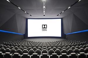 В России открывается первый в стране сверхсовременный кинозал