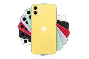 Начались продажи новых iPhone 11: как изменились цены на старые модели?