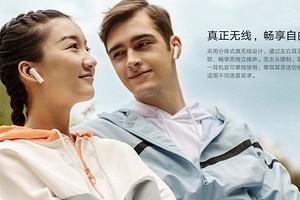 Xiaomi представила «убийц» AirPods по цене почти в 4 раза дешевле оригинала