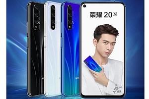 Honor представил бюджетную версию флагмана — смартфон Honor 20S